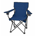 TAILGATE FOLDING MESH CHAIR